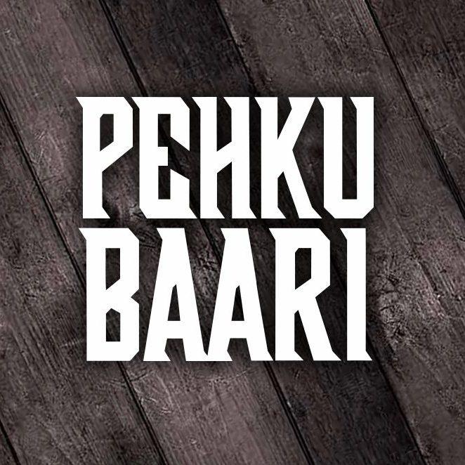 cropped-cropped-pehku_logo.jpg
